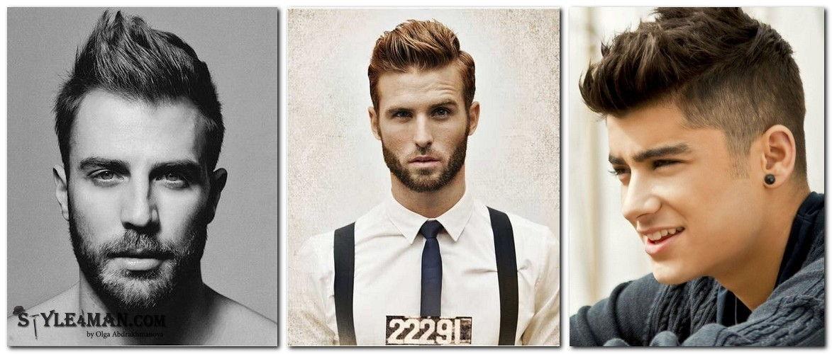 Прически 2016 года модные мужчин