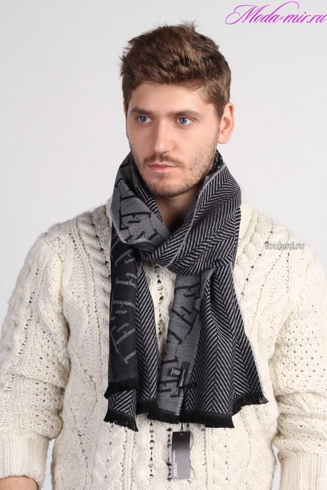 Мужские шарфы 2018