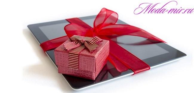 Какой подарок можно подарить на 8 марта