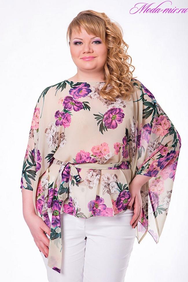 Женские Модные Блузки